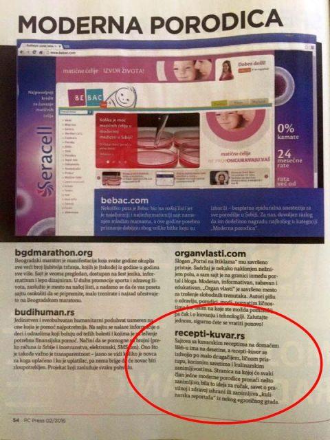 Portal Recepti i Kuvar online svrstan u TOP 50 sajtova u Srbiji u izboru PC Press-a